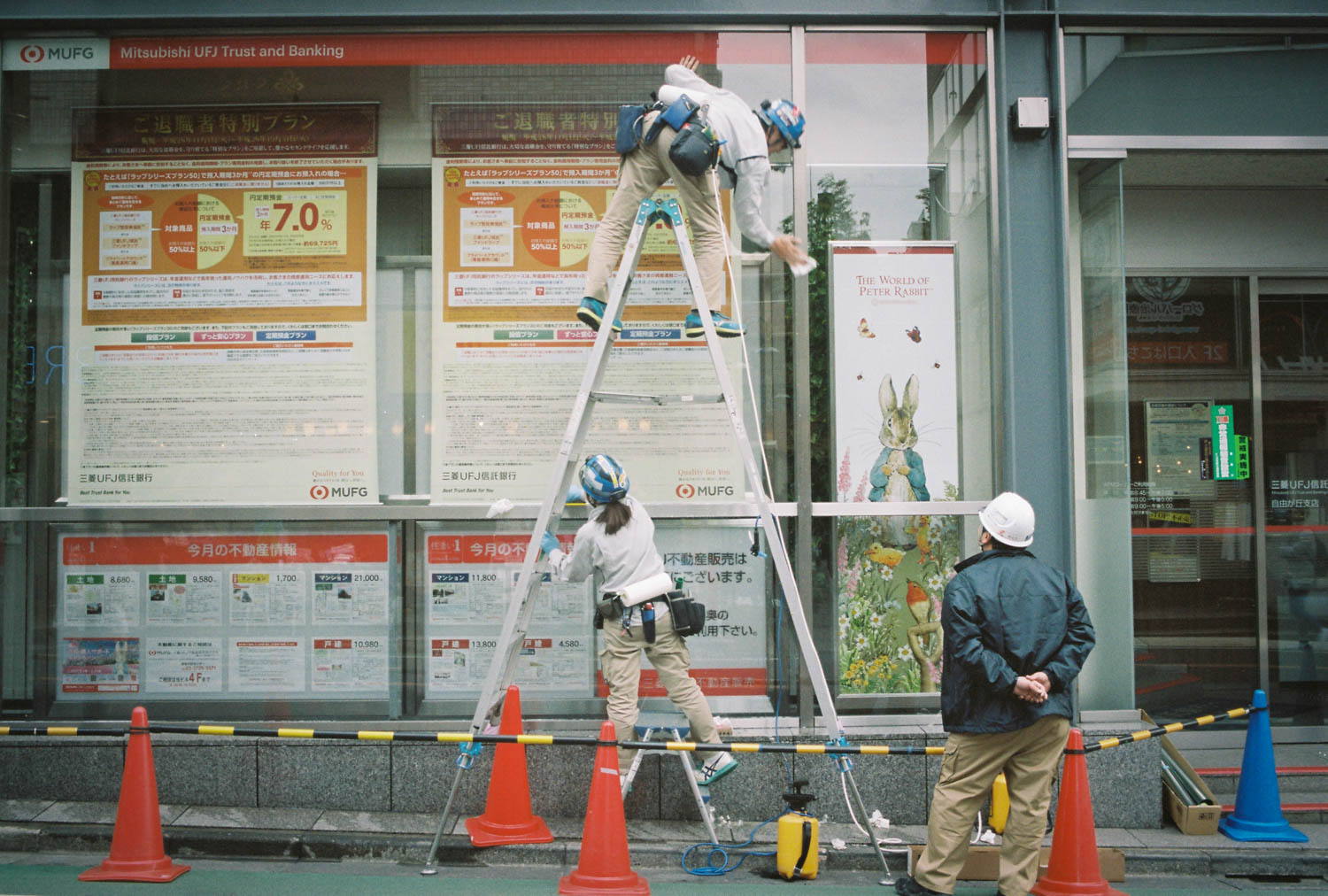 Tokyo Window Cleaning