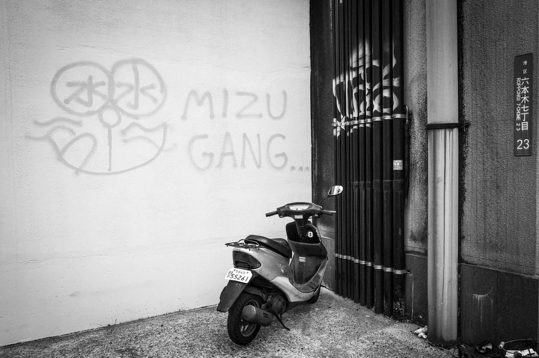 Mizu Gang
