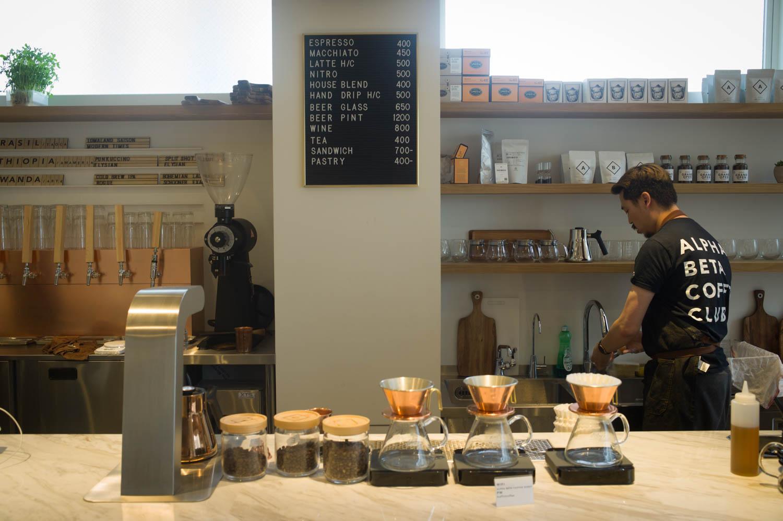 Alpha Beta Coffee Club