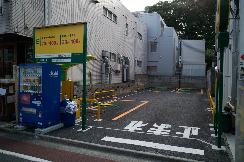 Jiyugaoka Parking