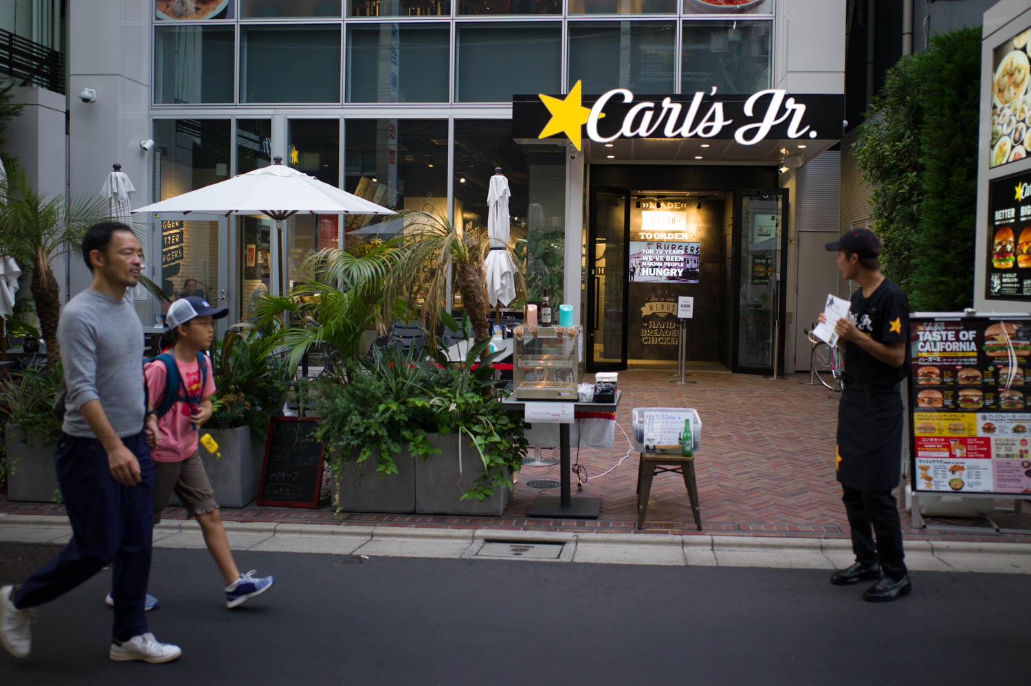 Carl's Jr in Jiyugaoka
