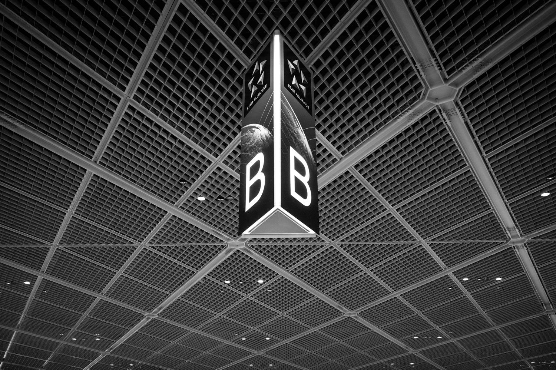Nartia Airport