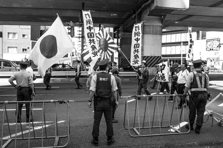 Protest in Roppongi