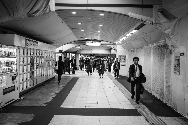 Shimbashi Station