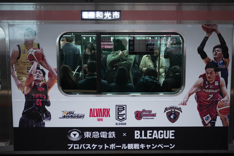 Subway Train in Tokyo