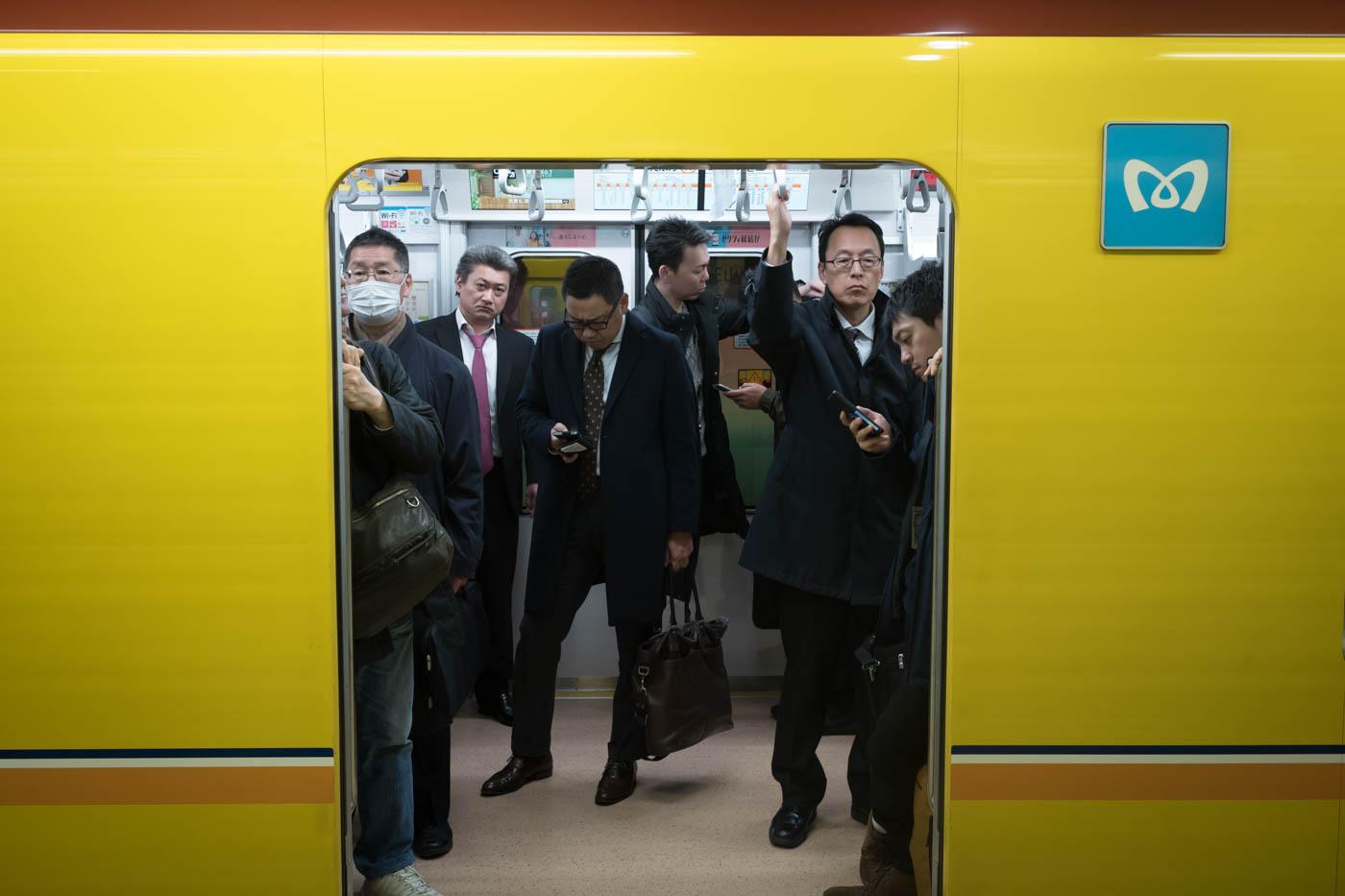 Open Train Door