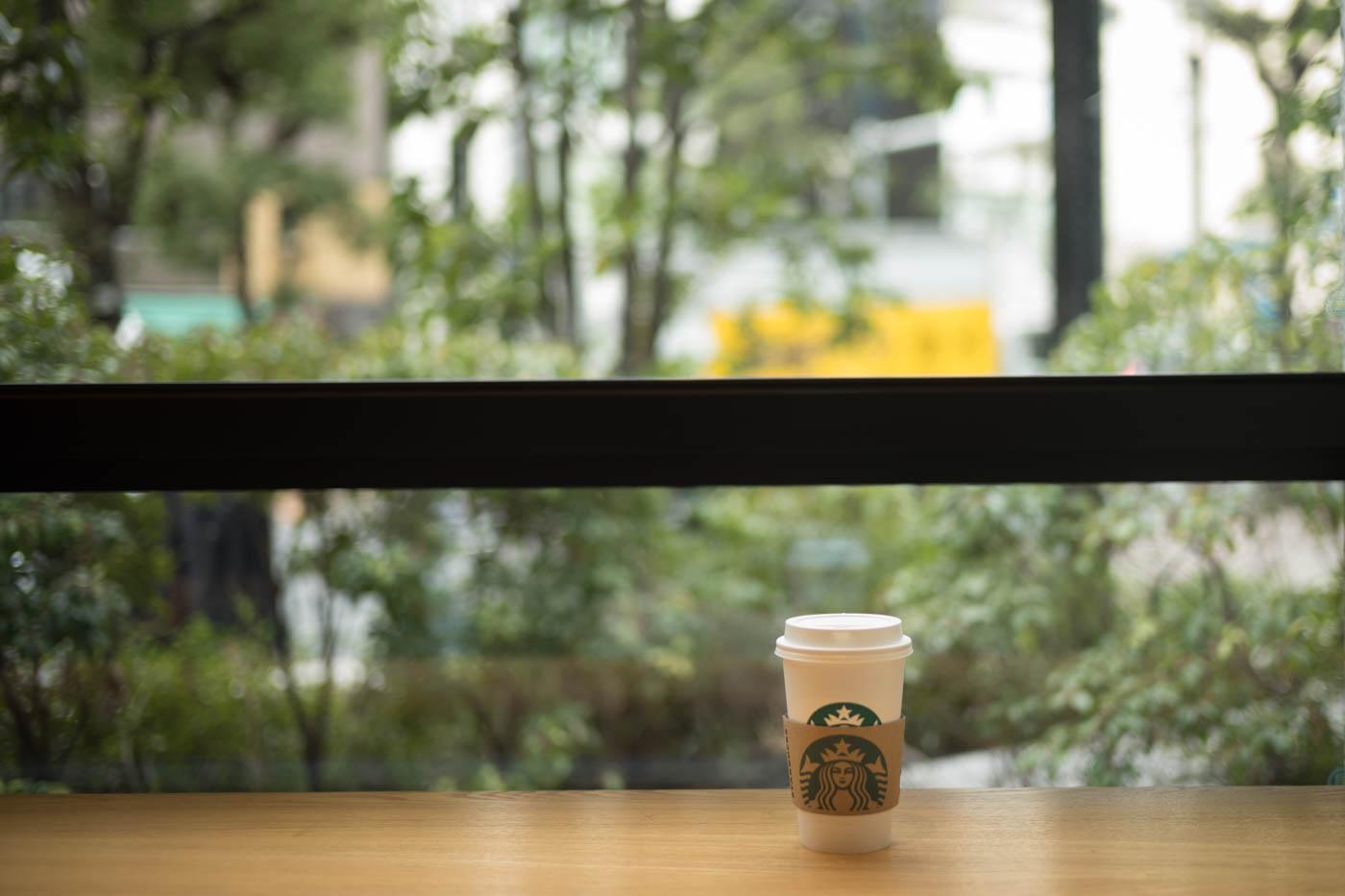 Starbucks Japan Headquarters in Meguro