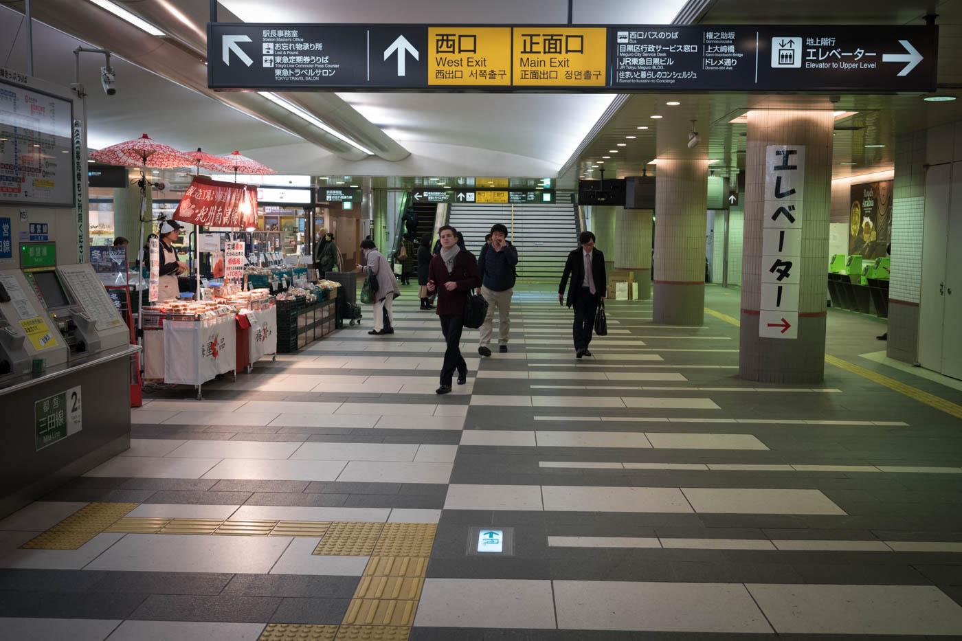 Meguro Station