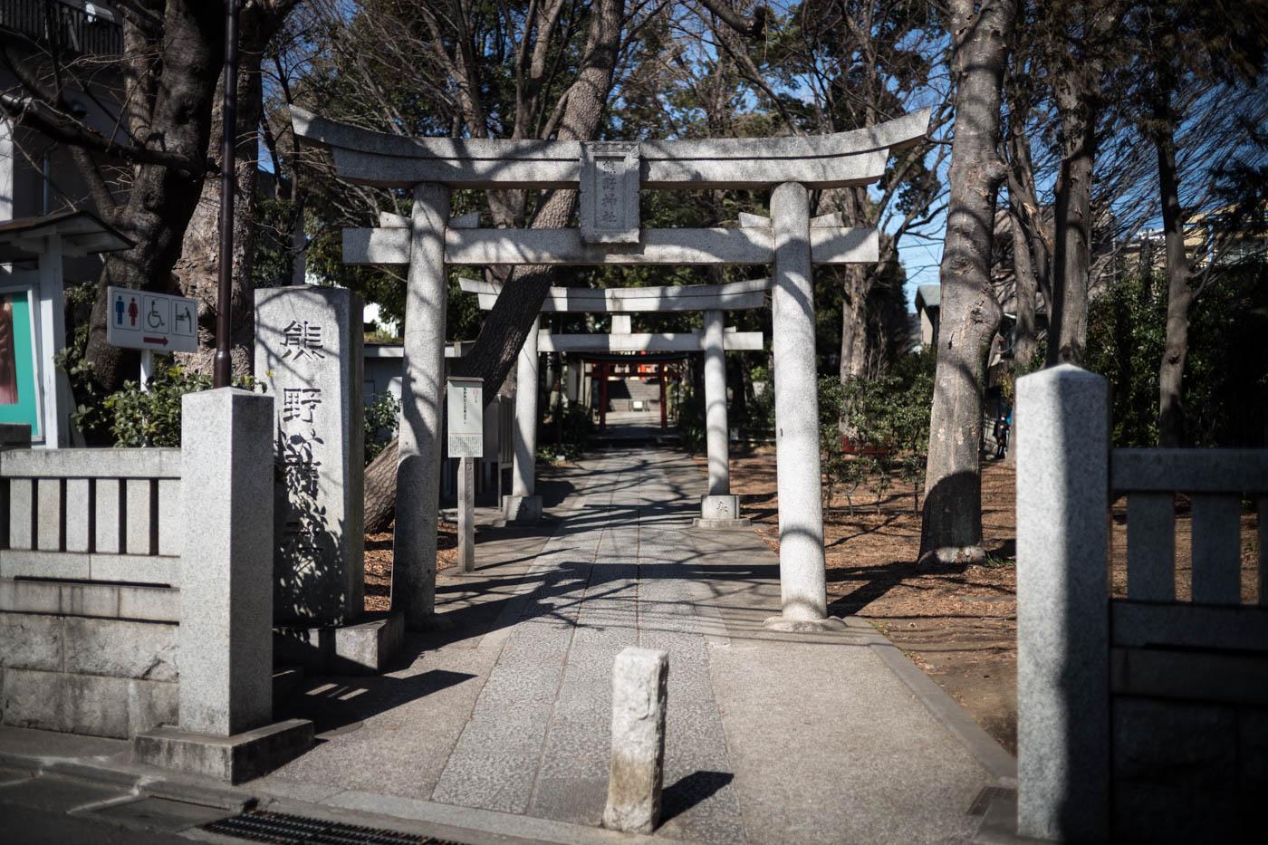 Jiyugaoka Shrine