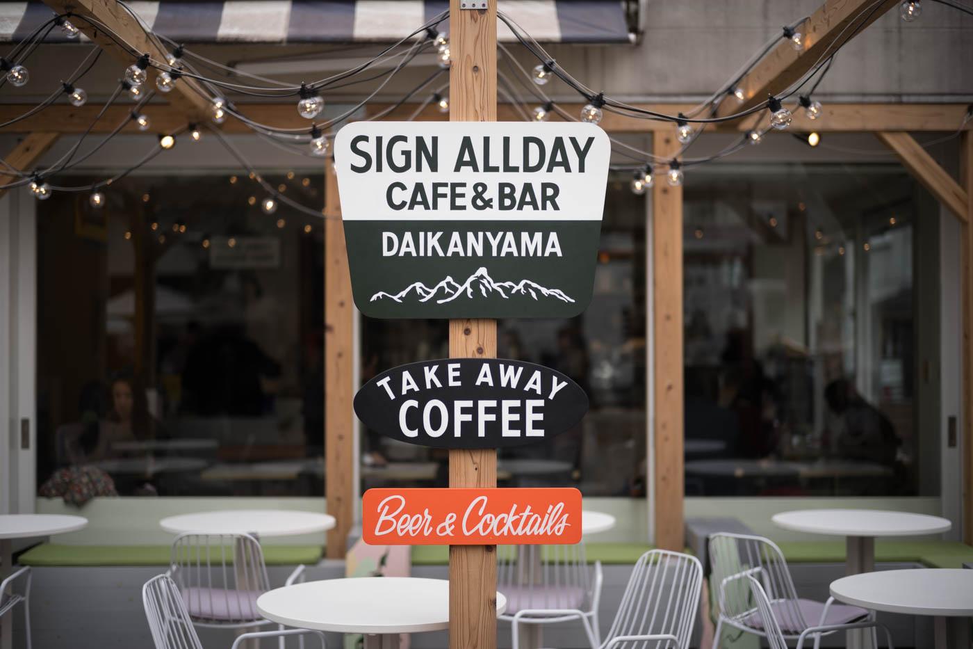 Daikanyama Take Away Coffee