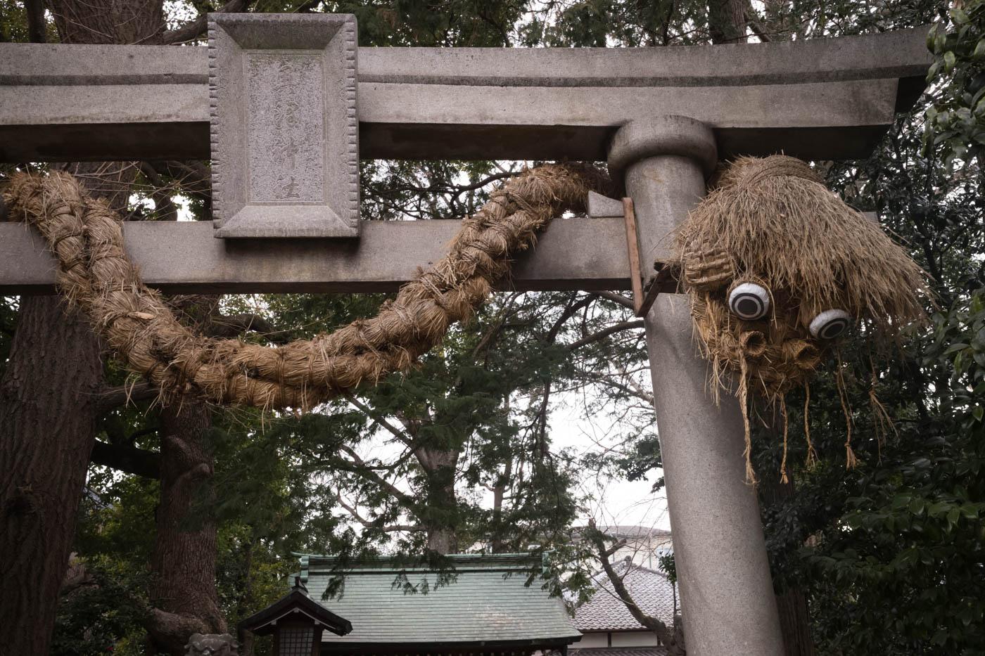 Okusawa Shrine