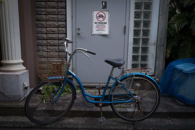Jiyugaoka Bikes