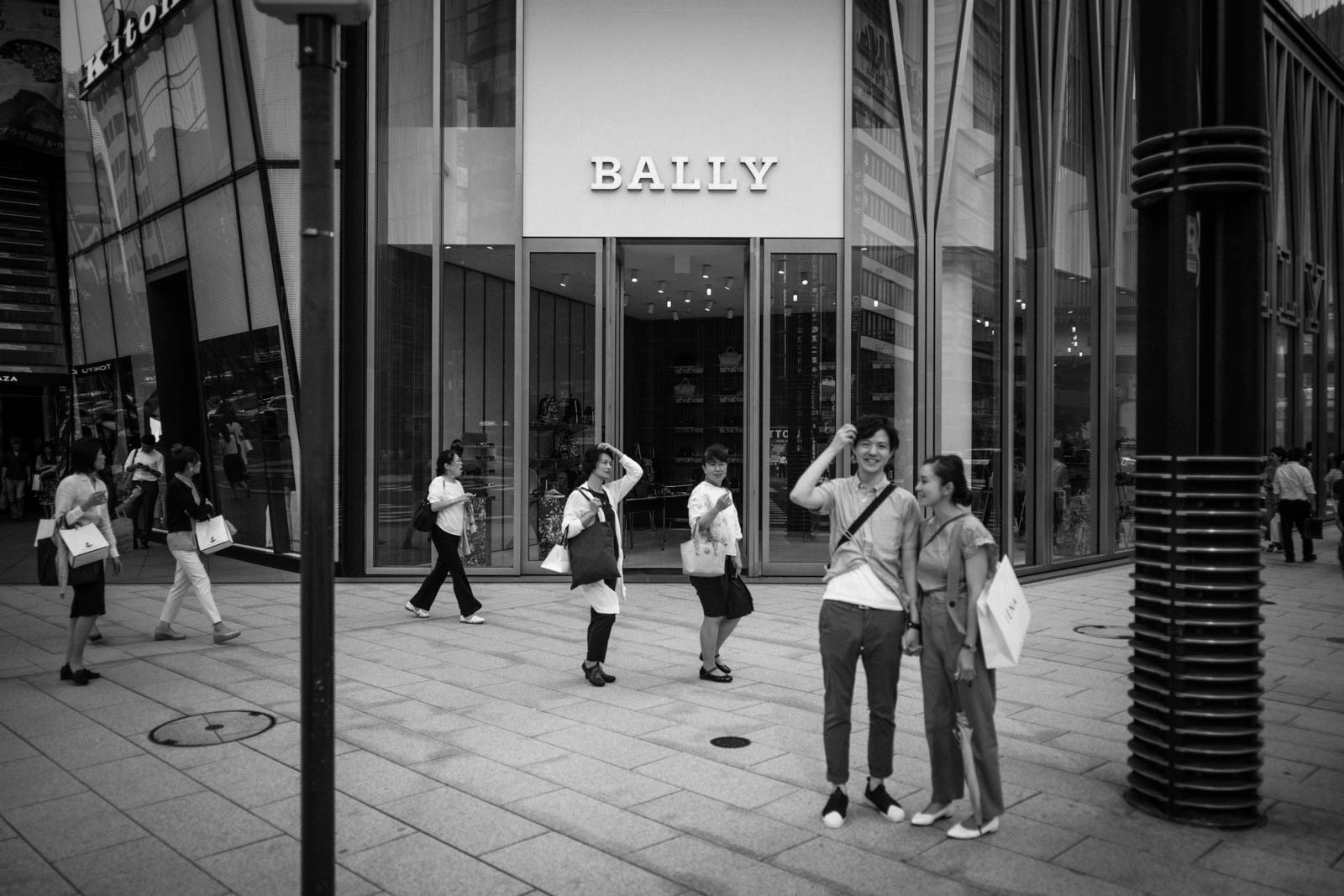 Bally in Ginza
