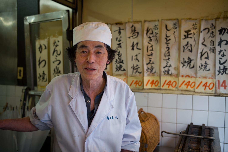 Suzuki Yakitori Jiyugaoka