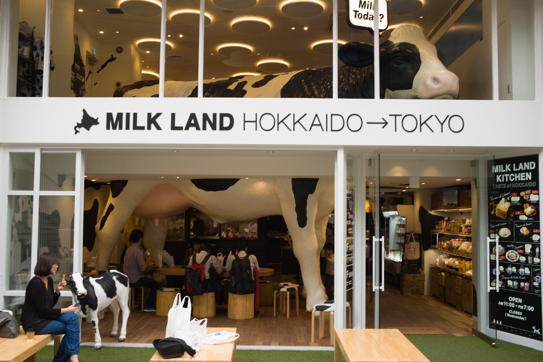 Milk Land Jiyugaoka