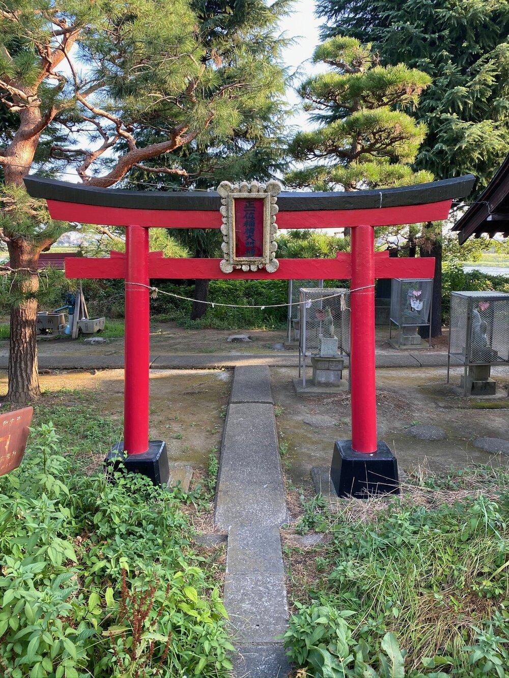 Temple on Tamagawa River