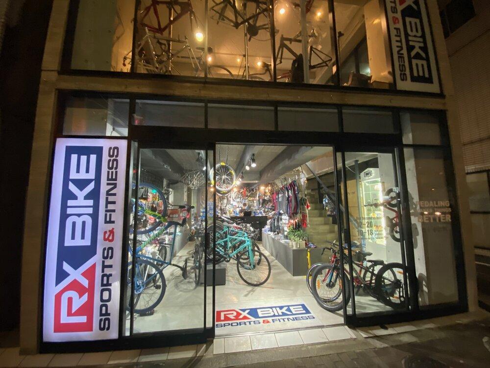 RX Bike