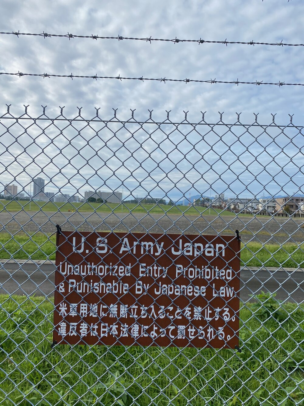 US Army in Japan