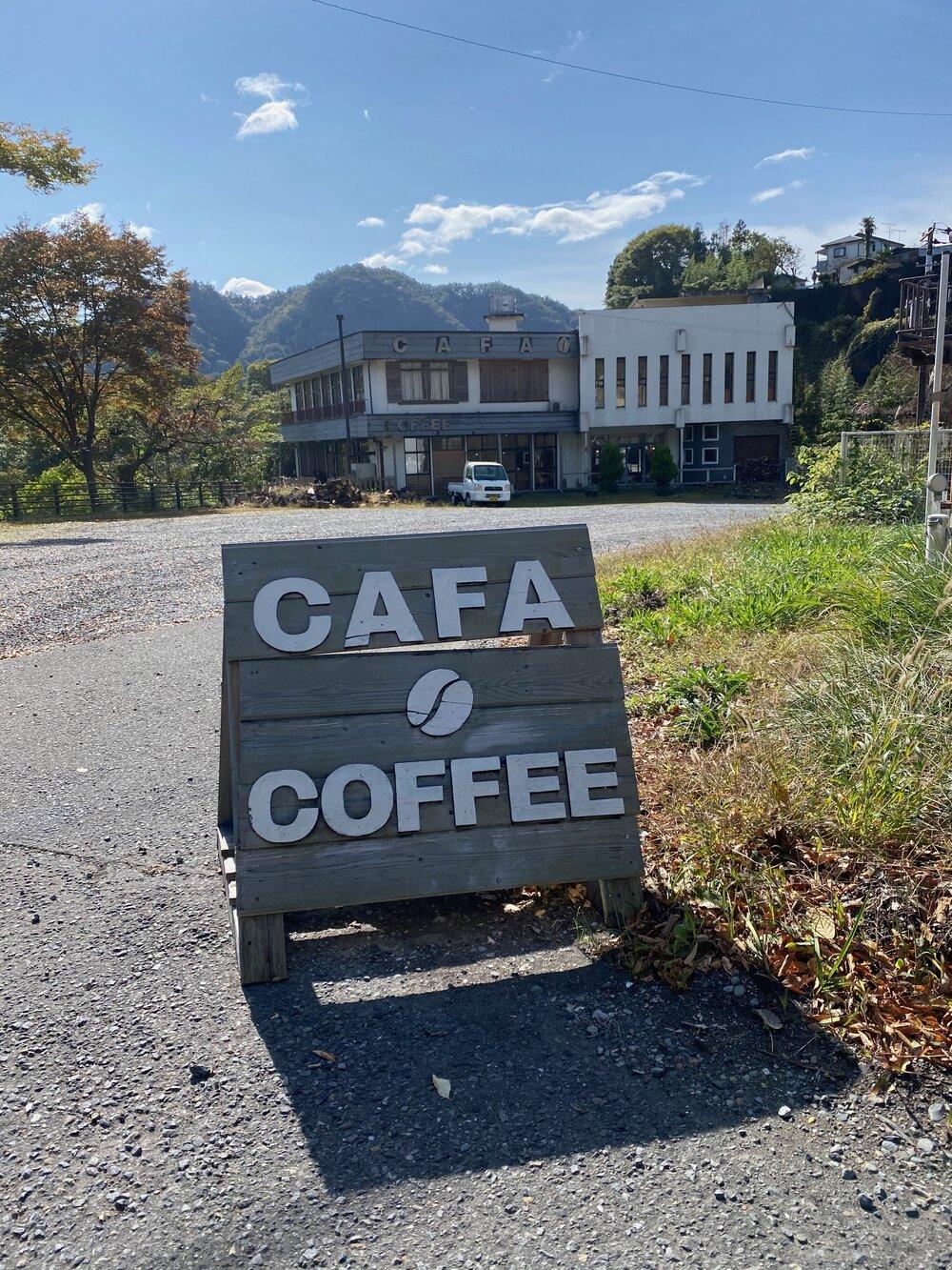 Cafa Coffee