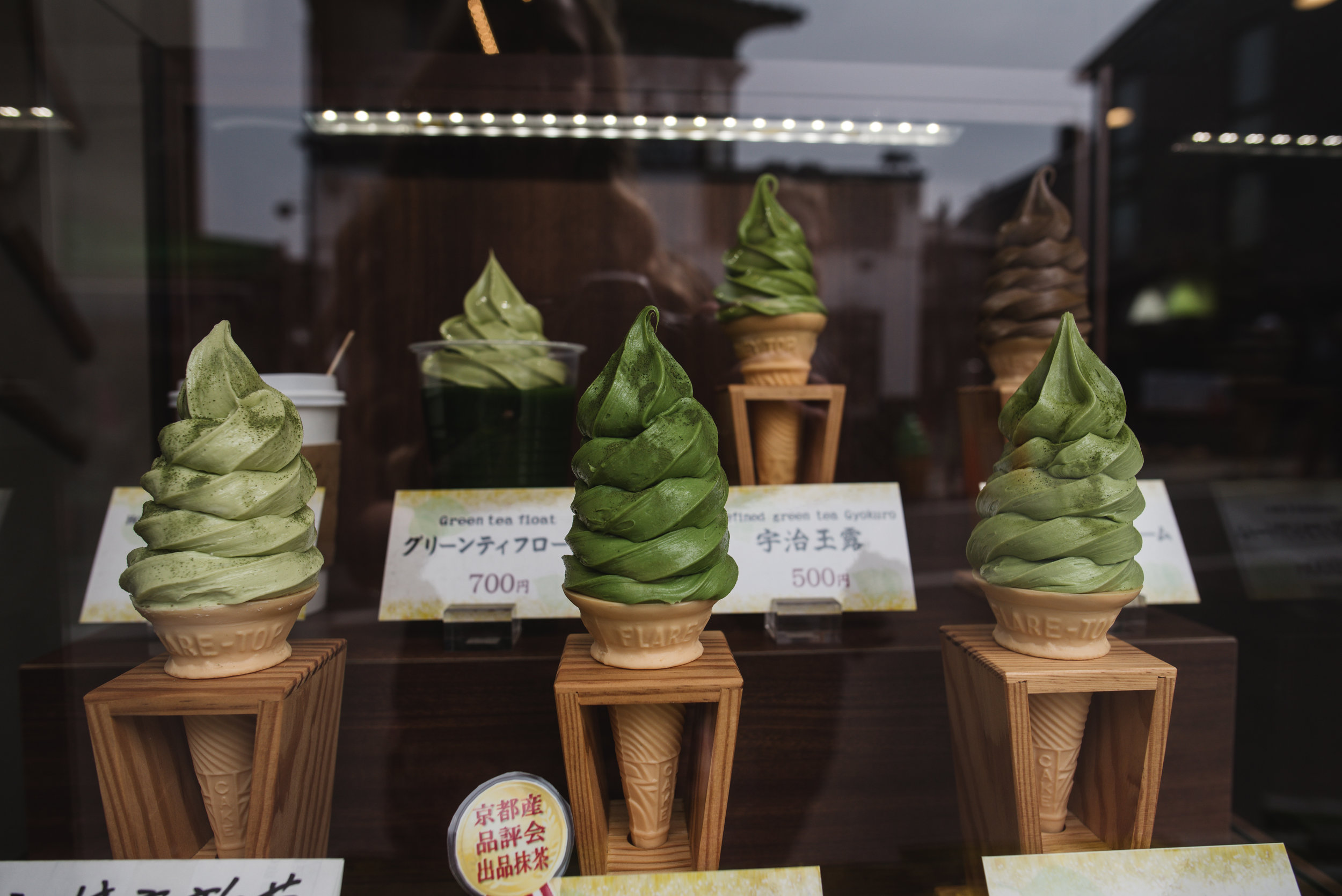 Matcha ice cream in a shop window. Matcha is a popular green tea flavor that can be found in the form of cake, cookies, and pretty much any other food you can fathom.