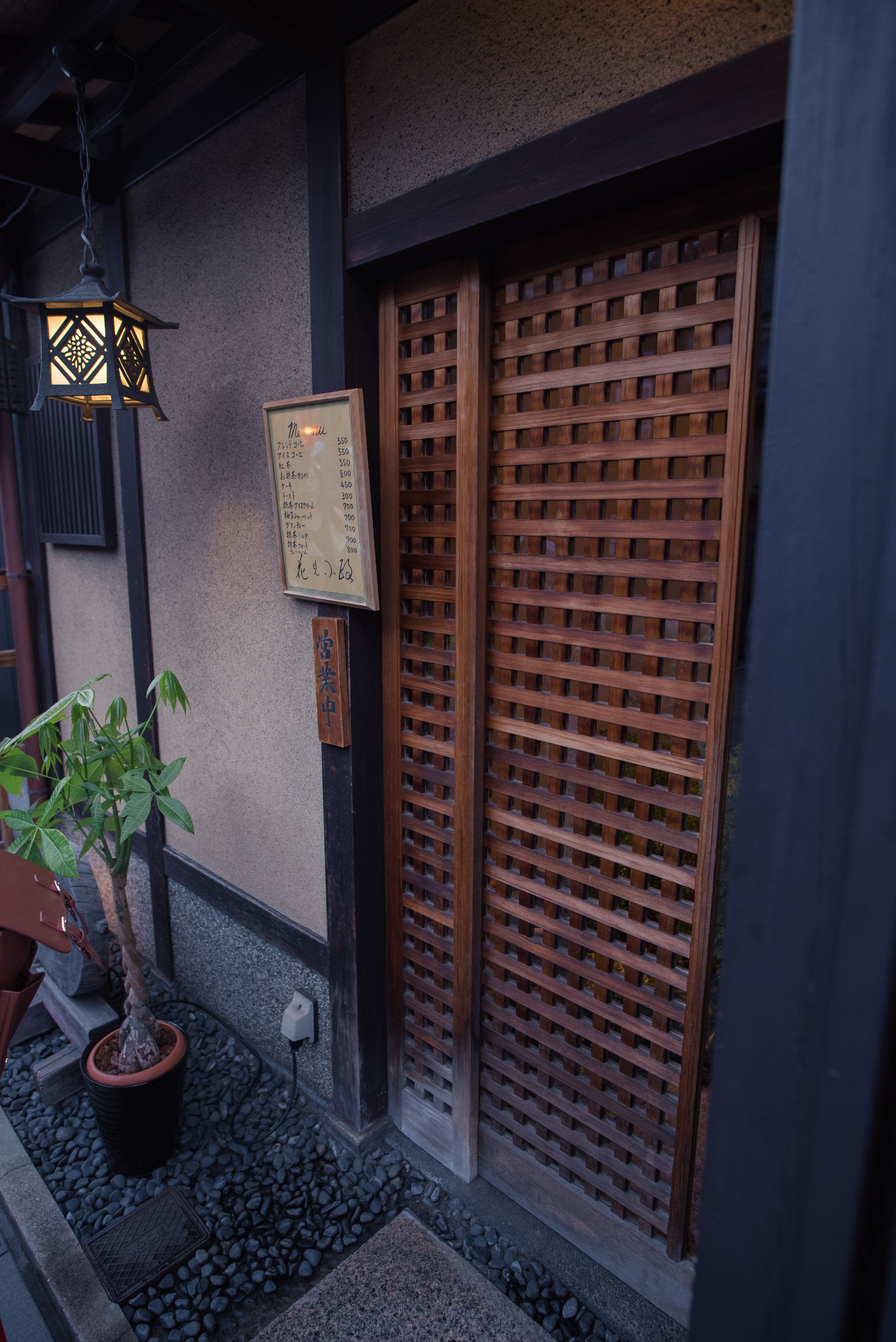 The tiny but lovely entrance to an elegant Gion tea house where we stopped for a rest