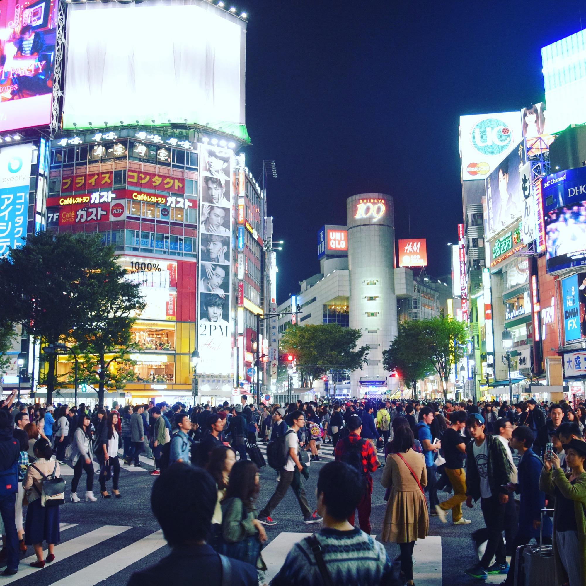 Shibuya krydset!