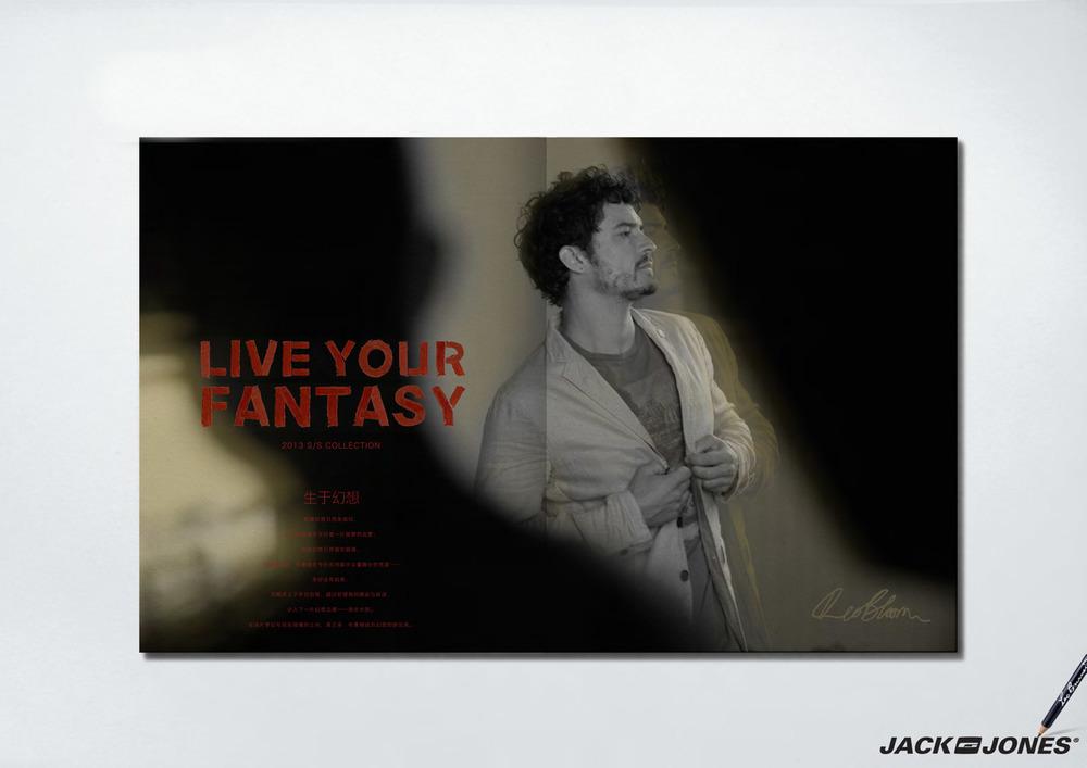 Advertisement+1.jpg