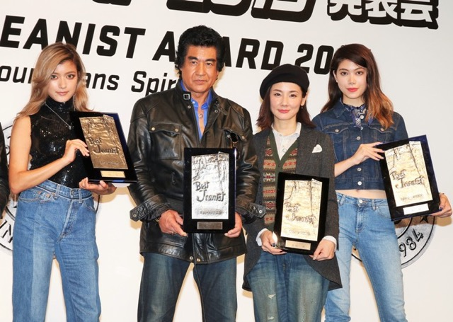 """Prize Plaque,Best Jeanist Annually since 1985,Japanese famous actor, actress, singer and model    Silver plated copper, Acrylic h 14"""" x w 10"""" x d 5"""" ( 35x25x13 cm )"""