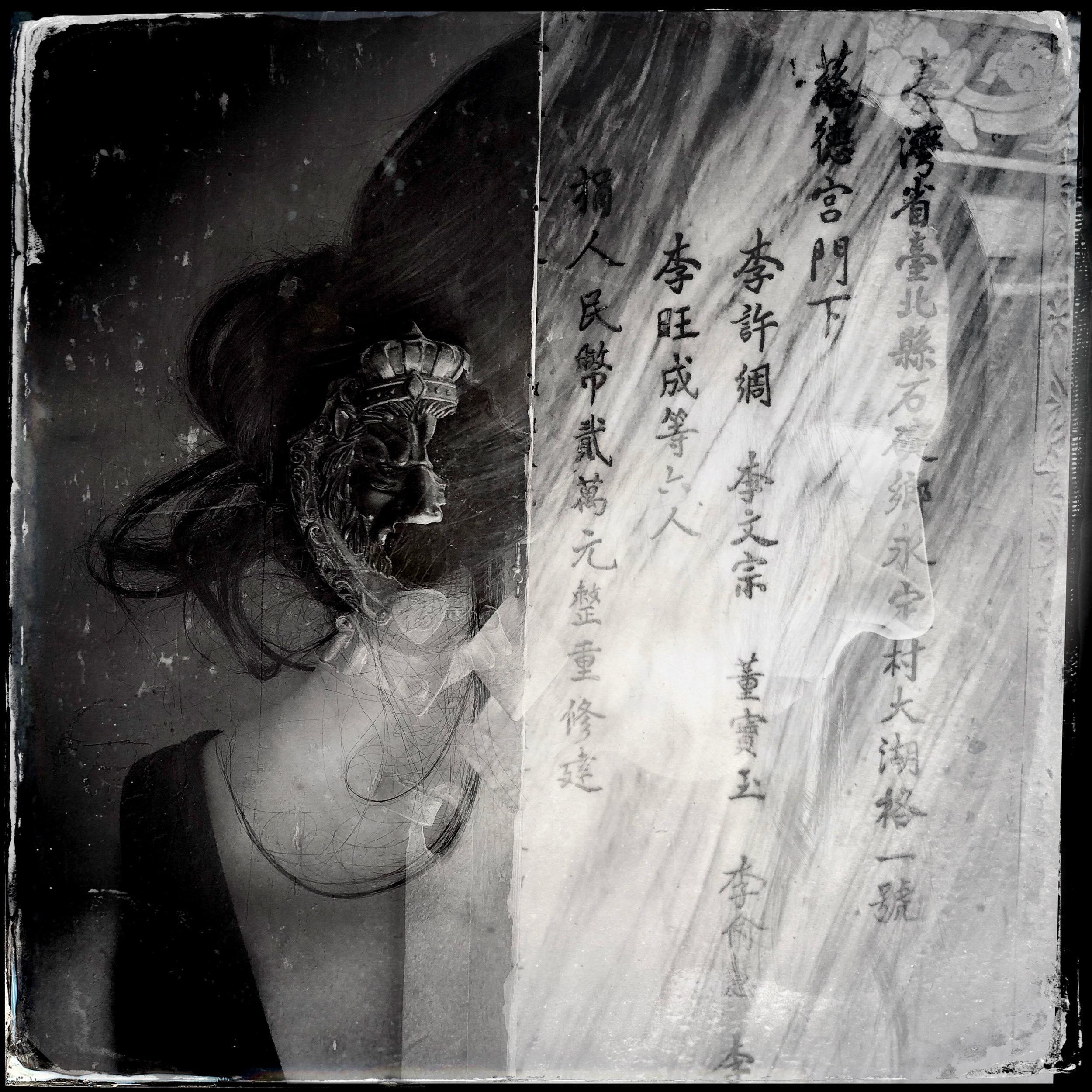 HipstamaticPhoto-574587319.747939.jpg