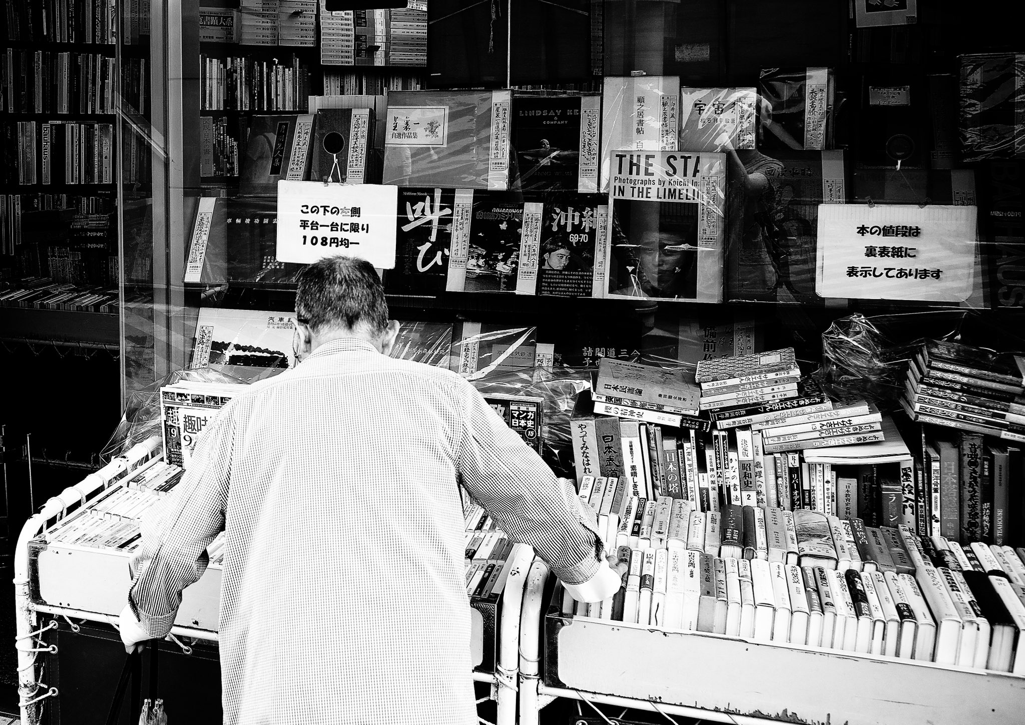 black_and_white_street_photography_3.jpg