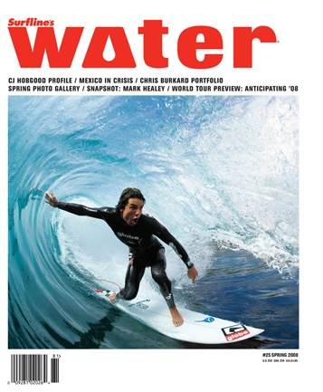 7_water-25-cover.jpg