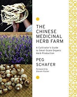 chinese medicinal herb farm.jpg