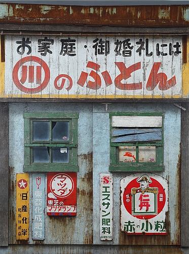 fumiya_kizu012.JPG