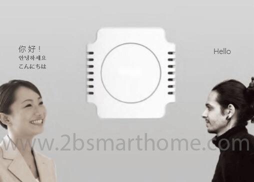 Smart Translator - ตัวแปลงสัญญาณจาก Zigbee เข้าสู่สัญญาณดิจิตอล Wulian Thailand - Smart Home Automation บ้านอัจฉริยะ
