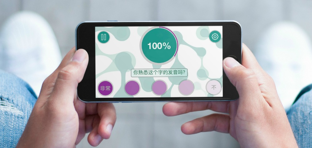 Chinese-English-DNA-hands.jpg