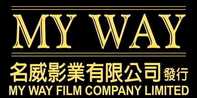 MyWayFilmCompanyLimited-3-b.jpg