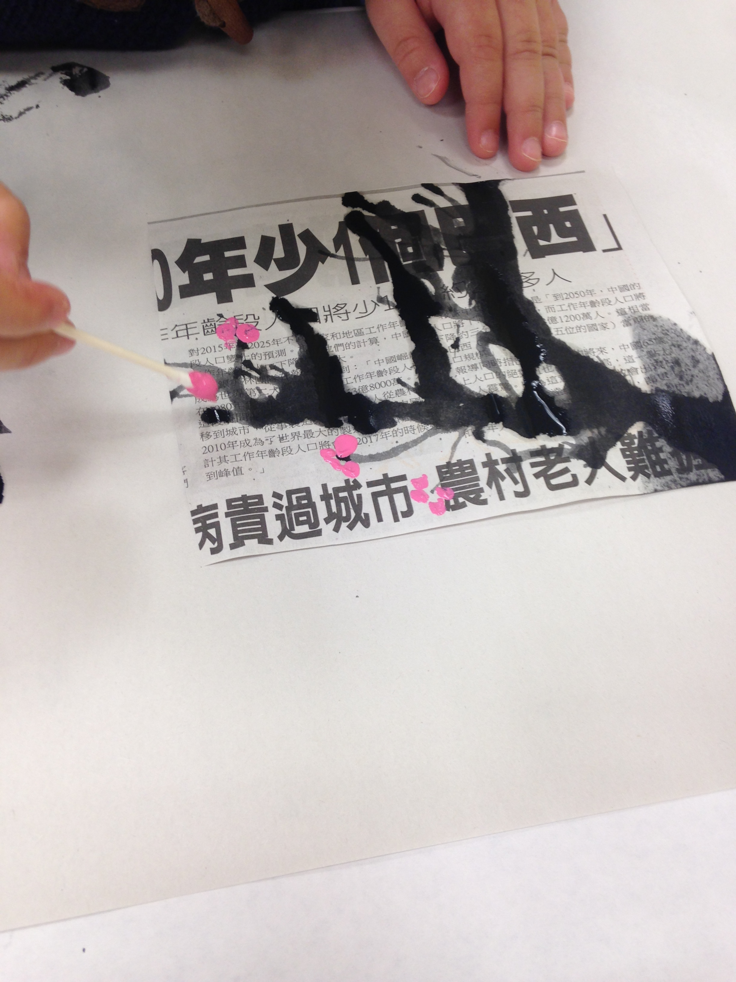 Putting the finishing touches on a Qi Baishi inspired painting!