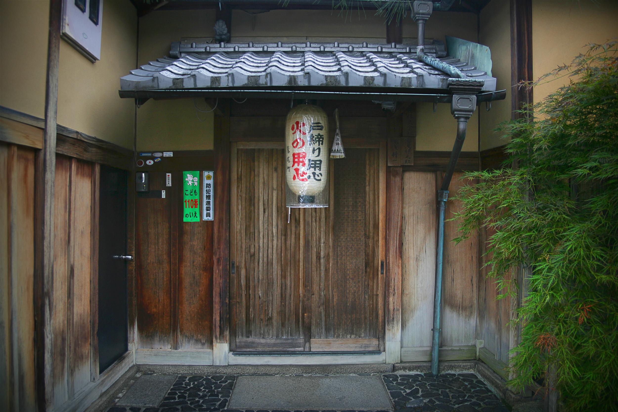 kyoto_doorway.jpg