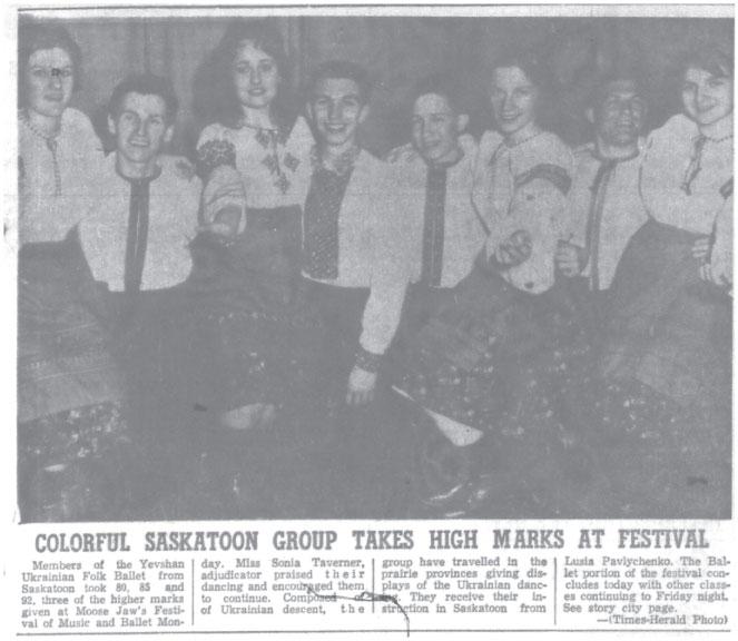 1962-3.jpg