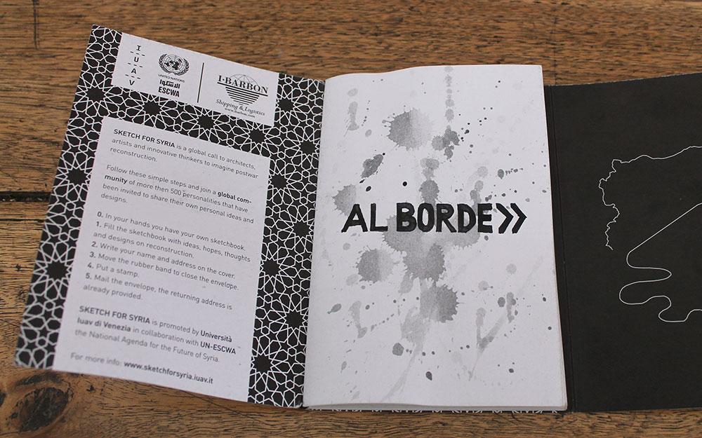 Sketch-for-Syria-Al-Borde-002.jpg