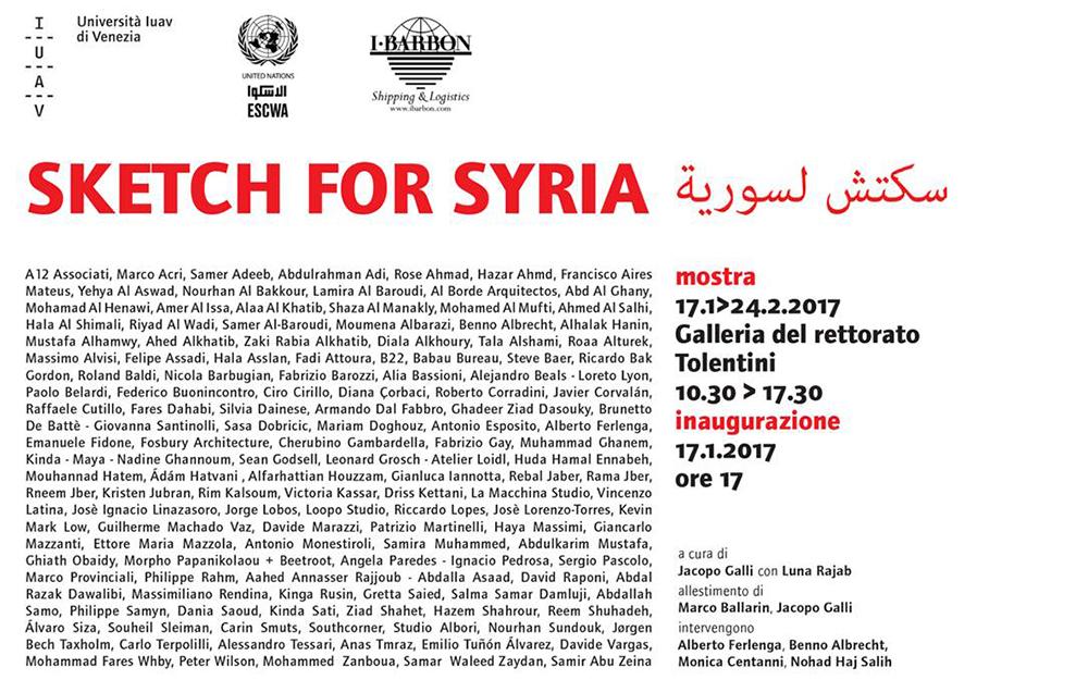 Sketch-for-Syria-Al-Borde-005.jpg