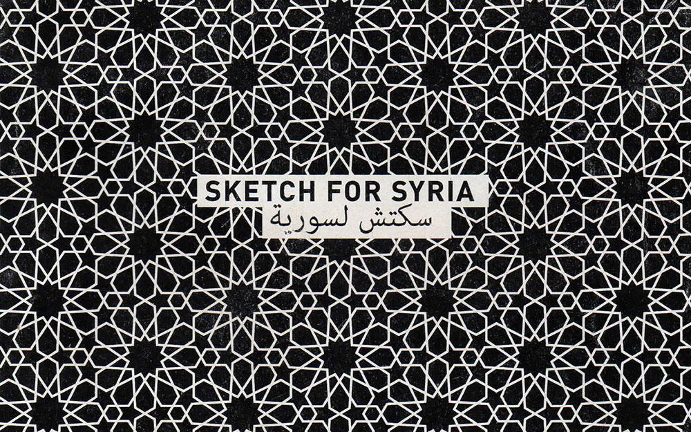 Sketch-for-Syria-Al-Borde-007.jpg