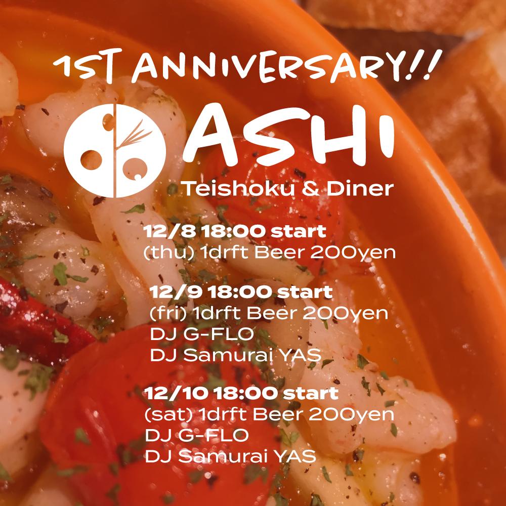 ashi-1st.png