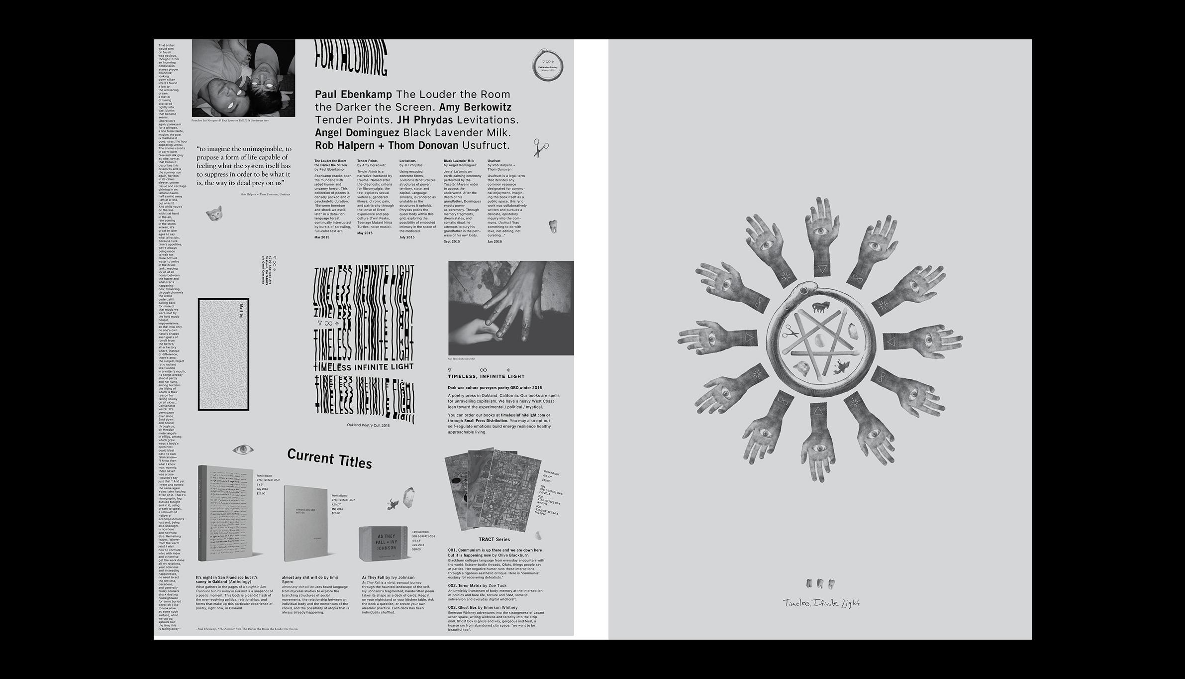 2016 catalog.png