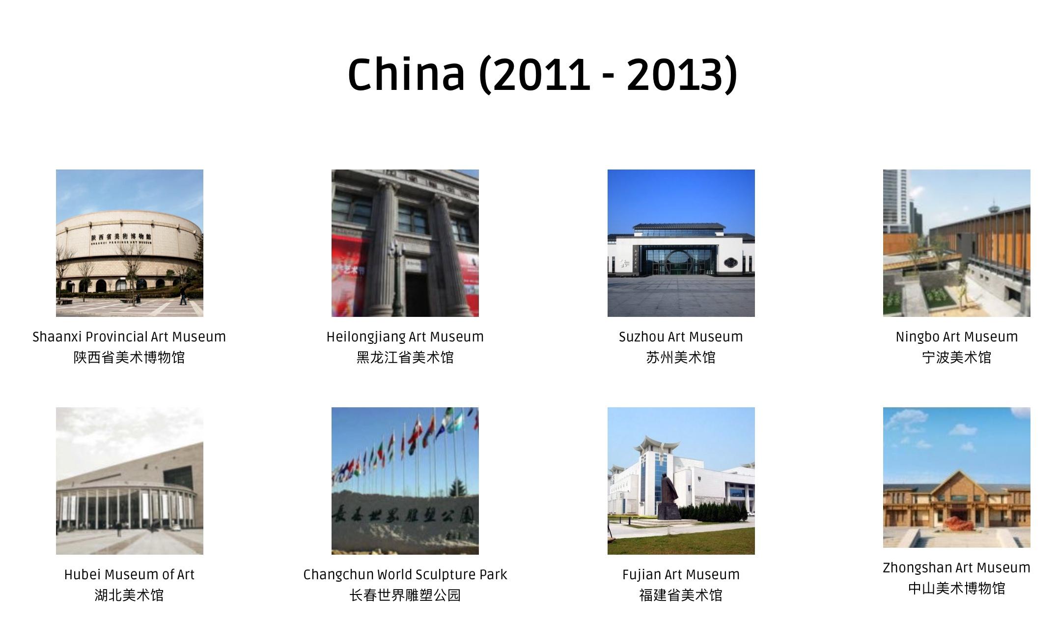 China .jpeg