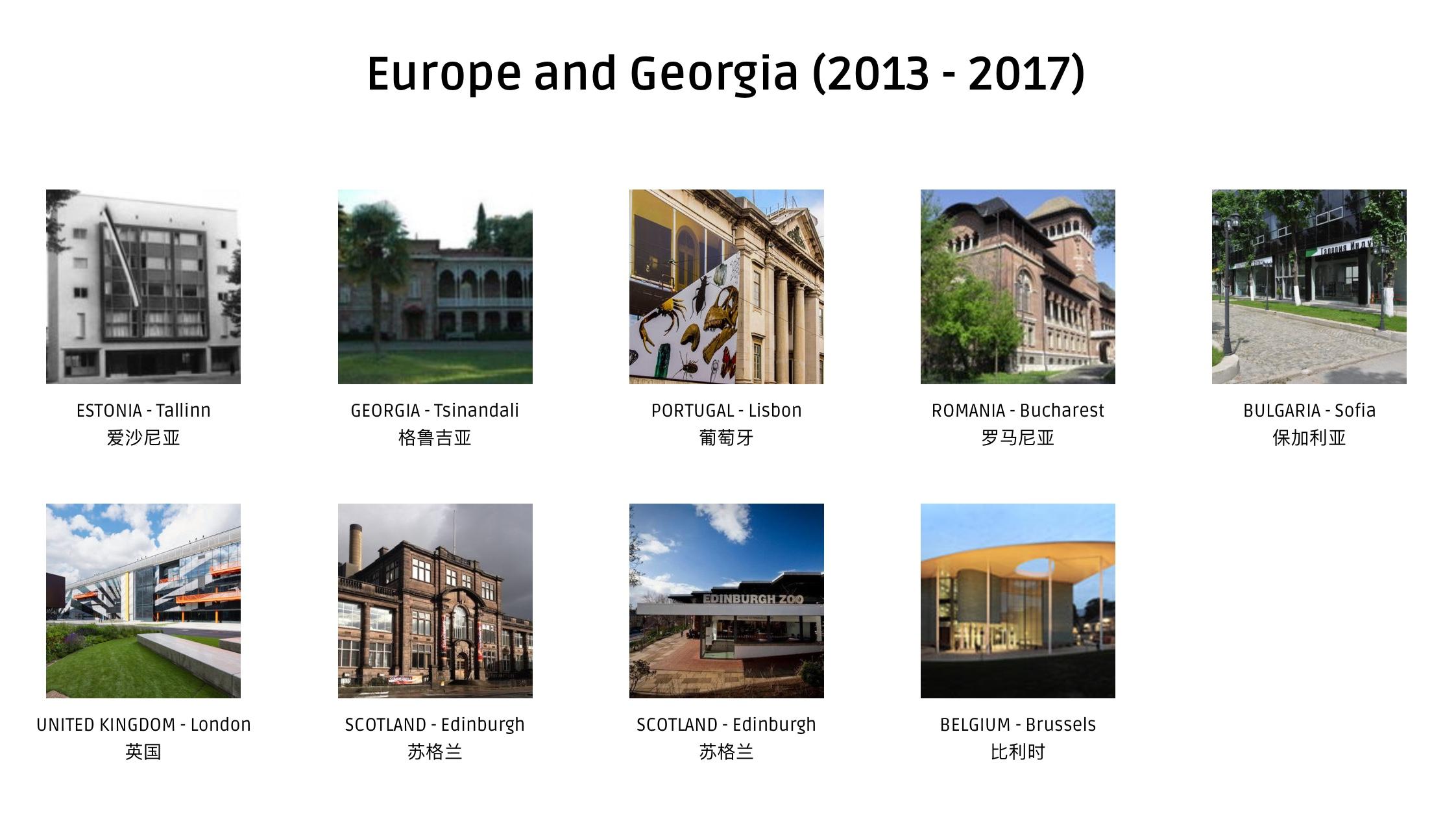 Europe and Georgia.jpeg