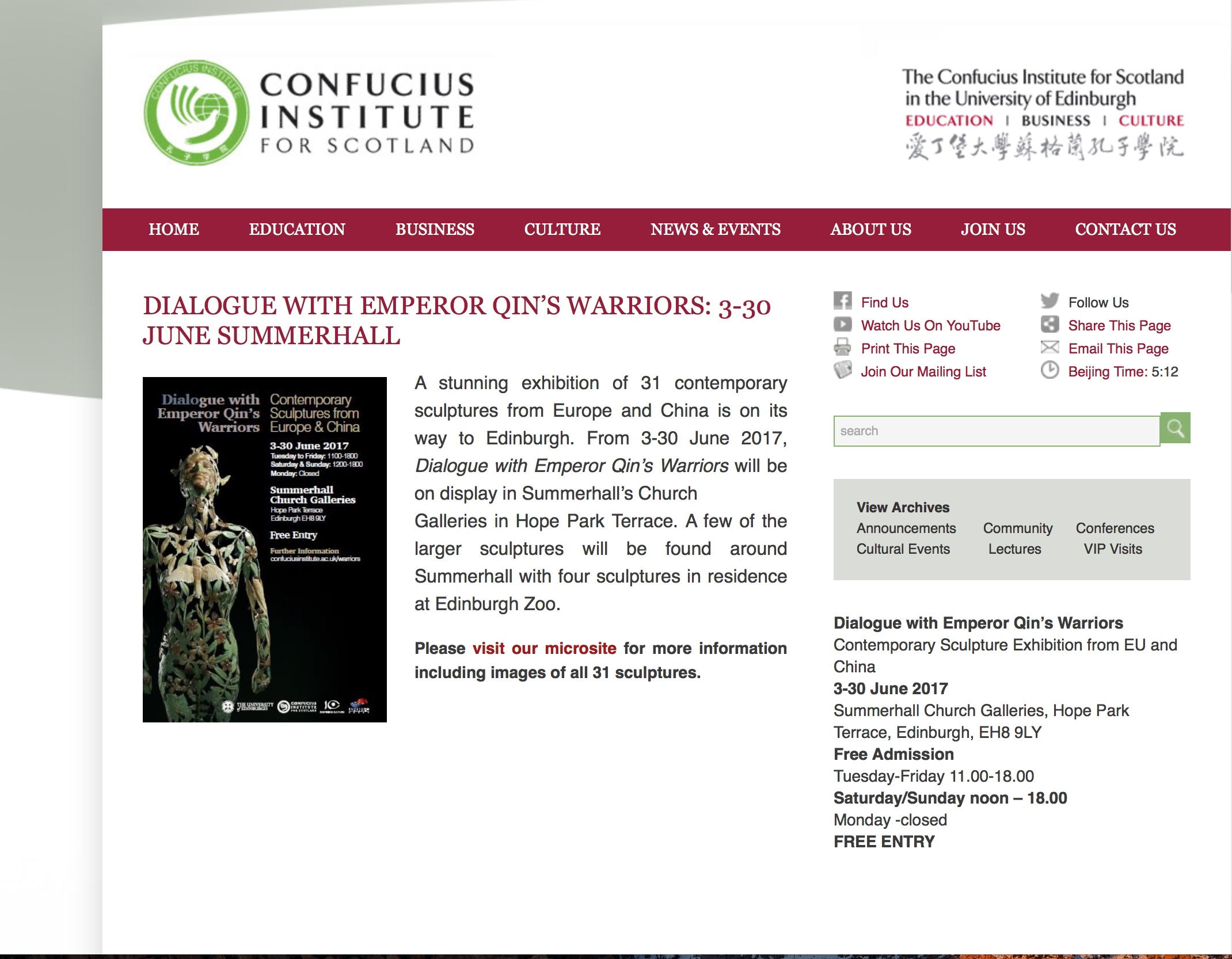 Above: The poster for the exhibition at the Confucius Institute, Scotland 2017
