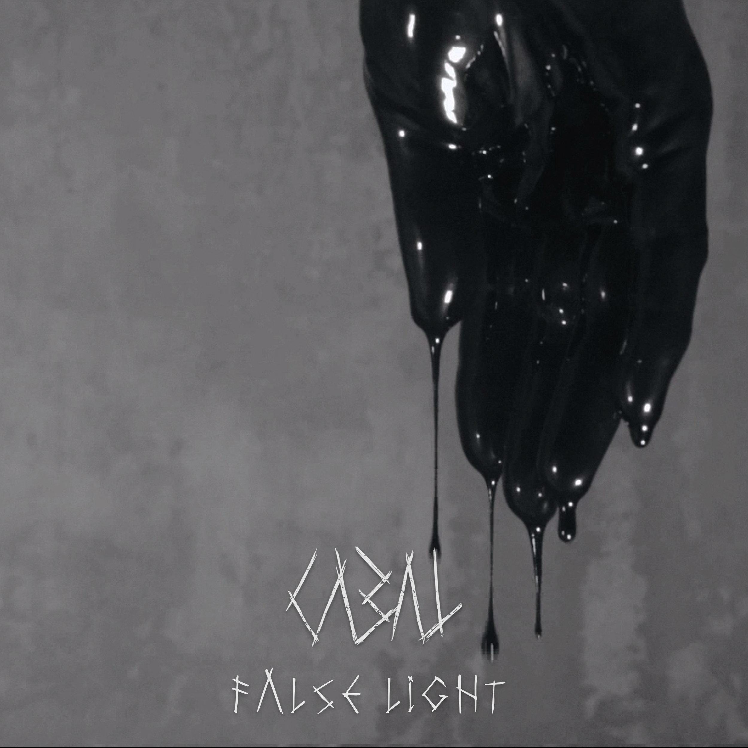 false light.jpg