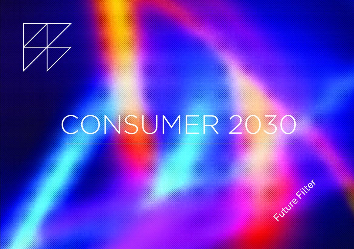 Consumer 2030.jpg