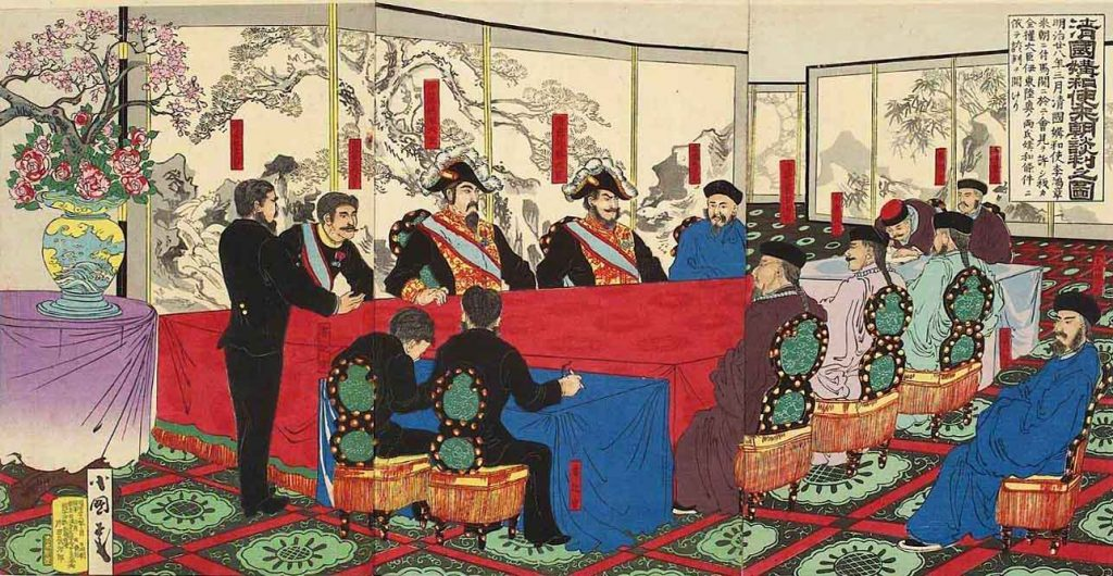 Scene_of_signing_Treaty_of_Shimonoseki_pictorial-1-1024x530.jpg